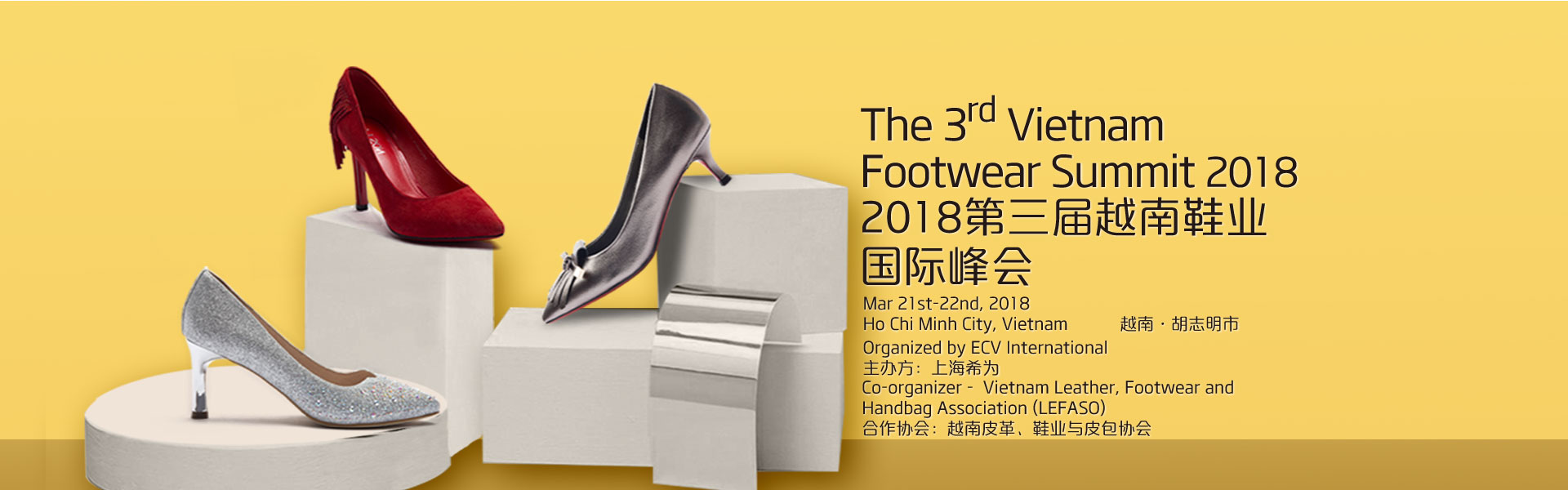 Vietnam Footwear Summit 2018
