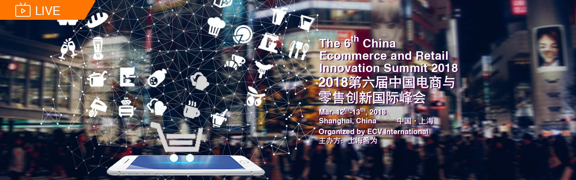 The 6th China Ecommerce and Digital Retail Innovation Summit 2018